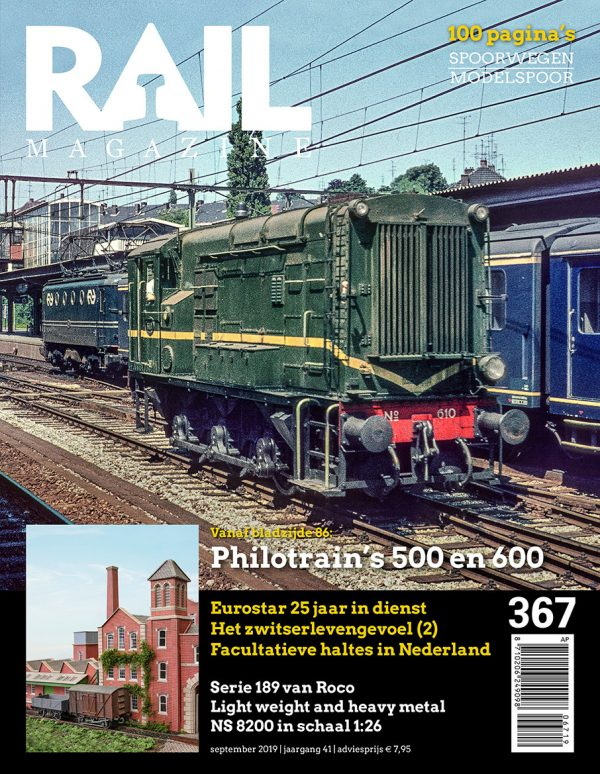 RM367Cover
