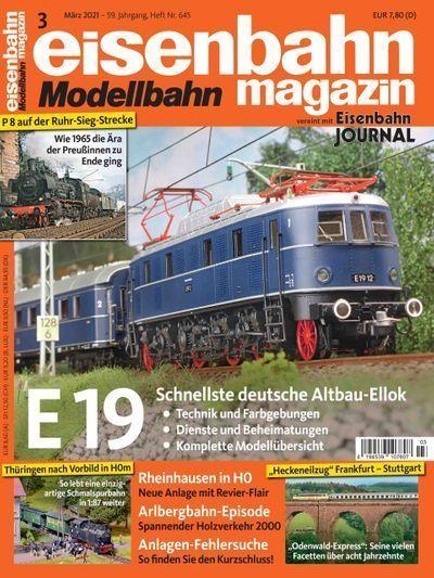 EBM202103