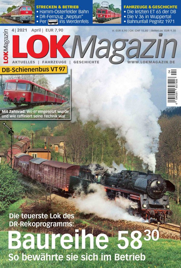 LM202104